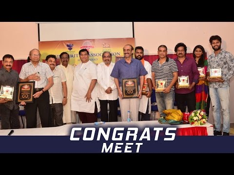 Film Critics Association Congrats Meet | National Film Award Winners | TFPC