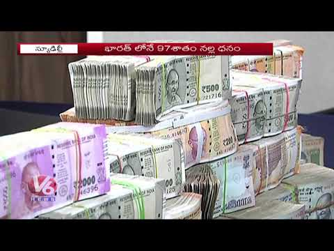 How to control black money in india
