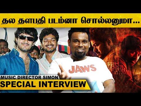 Vijay.., Vijay Sethupathi வேற Level - Interview With Music Director Simon K. King.! | Kabadadaari