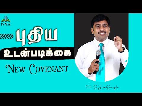 3 09 2017 New Convanent-05