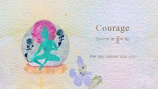 Dalai Lama - Inner World: Courage (Lyric Video)