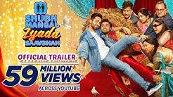 Shubh Mangal Zyada Saavdhan Trailer | Ayushmann Khurrana, Neena G, Gajraj R, Jitu K|21 February 2020