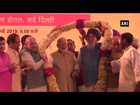 BJP hosts dinner with NDA partners ahead of Lok Sabha polls 2019 results