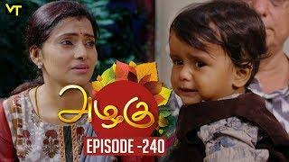 Azhagu - Tamil Serial | அழகு | Episode 240 | Sun TV Serials | 1 Sep  2018 | Revathy | Vision Time