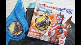 SGウルトラメダル02【ギルバリスメダル】Ultraman Z
