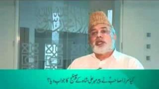 Hazrat Mirza Ghulam Ahmad(as) VS Pir Mehar Ali Shah (Urdu)