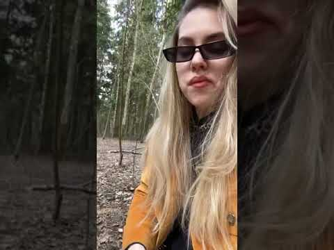 Саша Артемова в прямом эфире 28.03.2020. В лесу (часть 1)