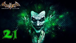 Batman: Arkham Asylum [60 FPS] прохождение на геймпаде часть 21 Сборка помёта господина Крока