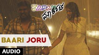 Download Hindi Video Songs - Japan Market Songs    Baari Joru Full Song    Pranav, Deepthi Mohan    Mathews Manu