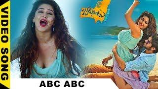 Jadoogadu Movie Songs || ABC ABC Video Song || Naga Shourya, Sonarika Bhadoria