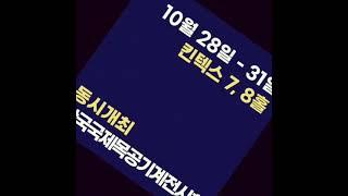 2021.10.28~3…