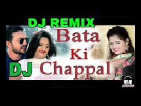 Raju Panjabi Song Remix