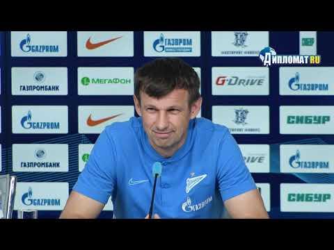 Сергей Семак о своей дисквалификации