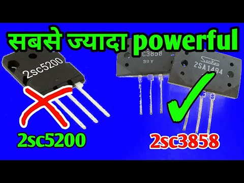 most powerful audio amplifier transistor - YouTube