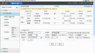 종합재무설계 프로그램(www.fnsoft.net) 사용…