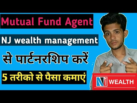 Become Mutual Fund Agent/distributor with NJ wealth | NJ wealth management| how to join NJ wealth