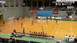 2012/3/28 平成23年度第7回春の全国中学生ハンドボール選手権3 女子決勝後半