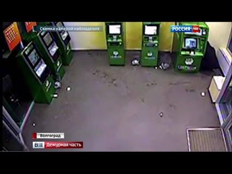 Проблемы со снятием наличных в банкоматах объяснили в