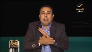 """د.أحمد العرفج : أغرب قرار إداري هذه السنة هو """"نزول الرواتب بالأبراج"""""""