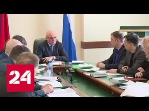 Цивилев провел первое совещание в новой должности - Россия 24