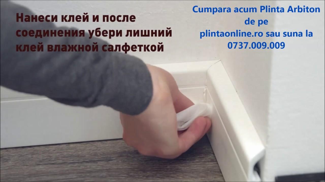 Montaj Plinta Duropolimer Alba Arbiton смотреть видео