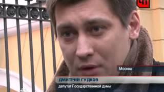 Гудков отримав інструкції у Макфола