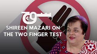 Shireen Mazari on the Two Finger Test