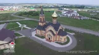 Аэросъемка села Старое Дрожжаное