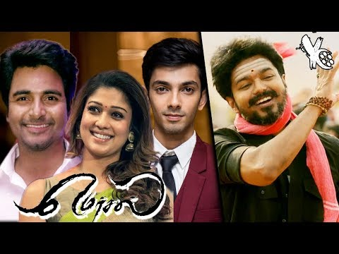 Sivakarthikeyan , Nayanthara About Mersal Teaser  |  Mersal Teaser Records  | Actor Vijay