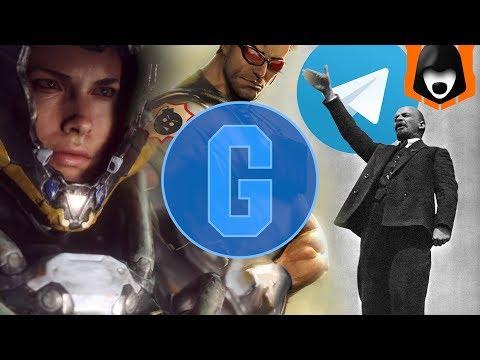 Блокировка Telegram, анонс Serious Sam 4, Black Ops 4 без сингла