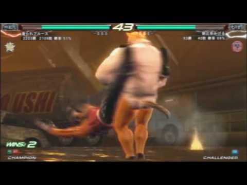 no56 ブルース(潜られ) vs キング(朝比奈)