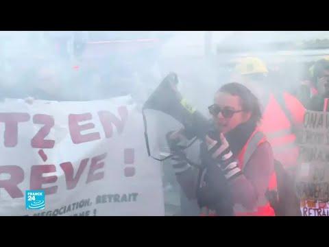 موجة حشد جديدة ضد مشروع قانون إصلاح نظام التقاعد في فرنسا  - نشر قبل 3 ساعة