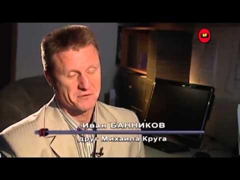 Наезд грузинов на Михаила Кругаиз YouTube · Длительность: 10 мин58 с