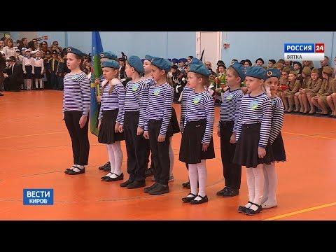 Вести. Киров (Россия-24) 20.02.2020(ГТРК Вятка)