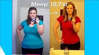 Как похудеть на 10 кг за неделю История Ани как по...
