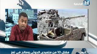 الشاعر: توسط تعز للمحافظات اليمنية كنقطة ارتكاز يجعل الانقلابيين يكثفون هجماتهم العسكرية على المدينة