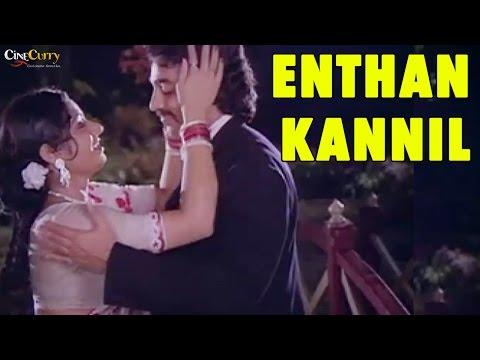 Enthan Kannil Video Song | Guru | Kamal Haasan, Sridevi