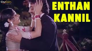Watch the superhit Tamil song 'Enthan kannil' from the Tamil movie Guru. Guru (English: Teacher) is a 1980 Tamil-language drama film directed by I. V. Sasi.