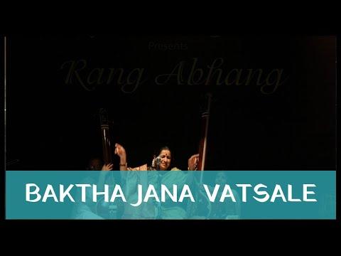 Aruna Sairam - Baktha Jana Vatsale (Rang Abhang Album Release Concert 2011)