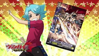 [Sub][Episode 31] Cardfight!! Vanguard G Stride Gate Official Animation