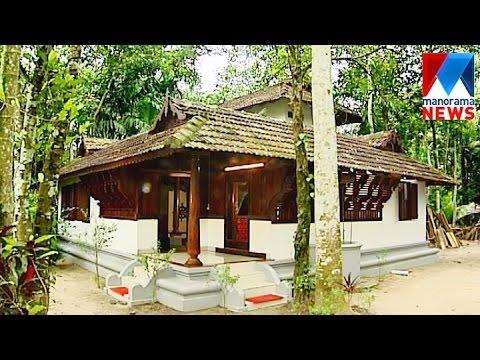 Small Nalukettu | Veedu | Old Episode   Manorama News