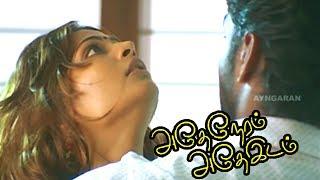 Adhe Neram Adhe Idam | Adhe Neram Adhe Idam Tamil Movie scenes | Jai kills Vijayalakshmi | Climax