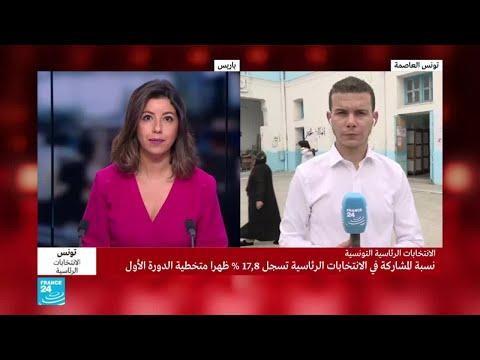 دعوات على مواقع التواصل الاجتماعي لمشاركة كثيفة في انتخابات تونس الرئاسية  - 16:55-2019 / 10 / 13