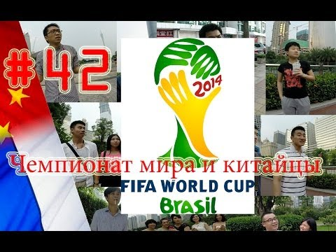 Турнирная таблица чемпионата Китая по футболу. Лига А