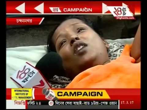 Chandannagar: Woman mercilessly beaten for giving birth to girl child's