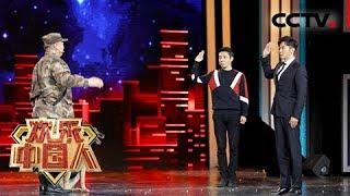 《欢乐中国人》第二季节目主题定位于讲述新时代中国故事, 撒贝宁、海清...