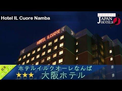 Hotel IL Cuore Namba - Osaka Hotels, Japan