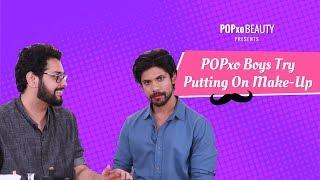 POPxo Boys Try Putting On Make-Up - POPxo Beauty