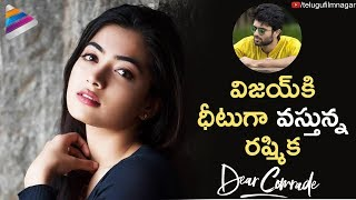 Rashmika Mandanna Competing with Vijay Deverakonda | Dear Comrade Movie Updates | Telugu FilmNagar