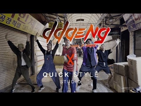 BTS - Ddaeng (땡)  | Choreo by Arvin, David, Kevin & Kunal